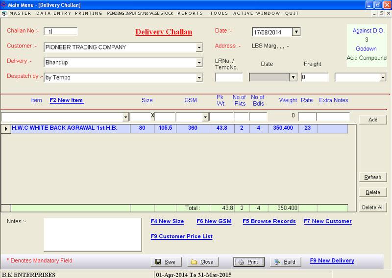 Paper Bundles & Board Merchants Billing and Inventory Software